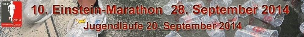 marathon_2014jpg